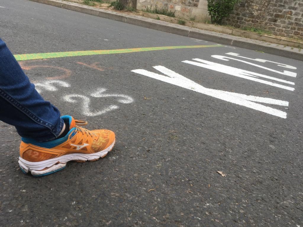 km 25, Marathonstrecke, Paris